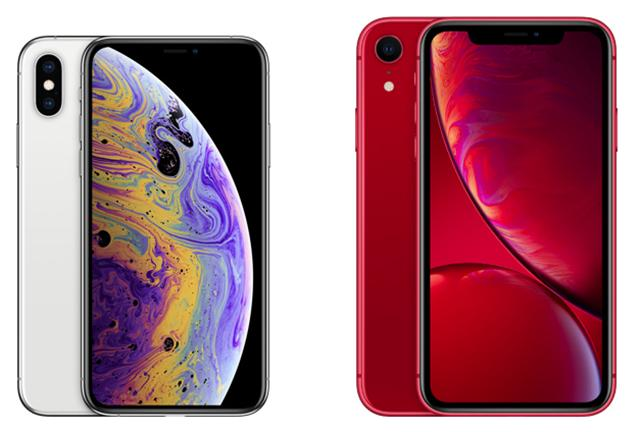 iphone xr vs iphone x